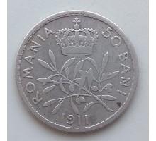 Румыния 50 бани 1911 серебро