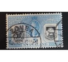 Ньясаленд (4730)