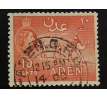 Аден (4754)