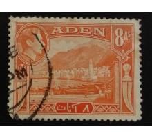 Аден (4756)