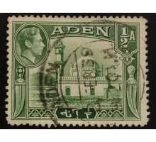 Аден (4757)