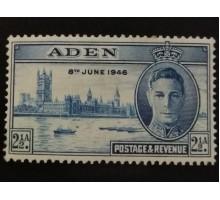 Аден (4758)