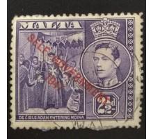 Мальта (4774)