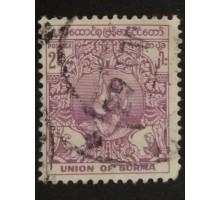 Бирма (4776)