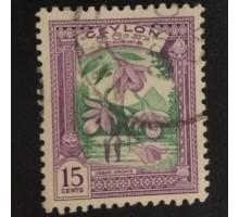 Цейлон (4777)