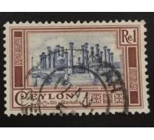 Цейлон (4779)