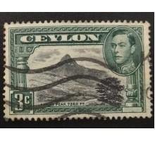 Цейлон (4781)