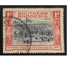 Южная Родезия (4784)