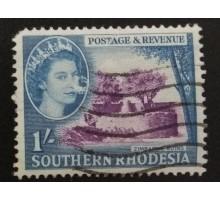 Южная Родезия (4791)