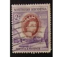 Южная Родезия (4795)
