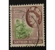 Южная Родезия (4799)
