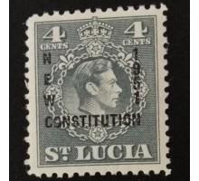 Сент-Люсия (4824)