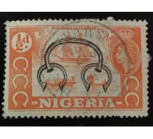 Нигерия (4841)