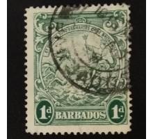 Барбадос (4872)