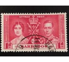 Барбадос (4874)