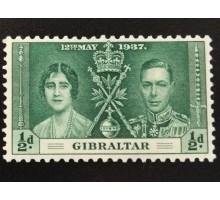 Гибралтар (4880)
