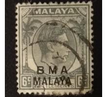 Малайя (4937)