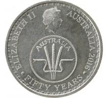 Австралия 10 центов 2016 50 лет десятичной денежной системы