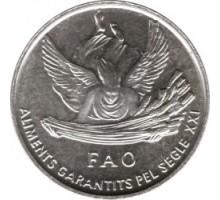 Андорра 1 сантим 1999. ФАО
