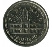 Аргентина 1 песо 1960. 150 лет свержению Испанского Вице-короля