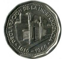 Аргентина 10 песо 1966. 150 лет Декларации о Независимости