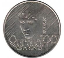 Армения 100 драм 1997. 100 лет со дня рождения Егише Чаренца