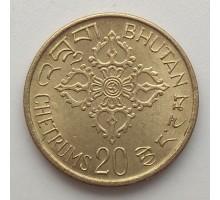 Бутан 20 четрумов 1974. ФАО
