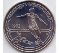 Венгрия 100 форинтов 1982. Чемпионат мира по футболу