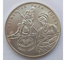 Гвинея-Бисау 2000 песо 1995. 50 лет ФАО