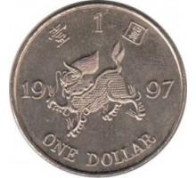 Гонконг 1 доллар 1997. Возврат Гонконга под юрисдикцию Китая