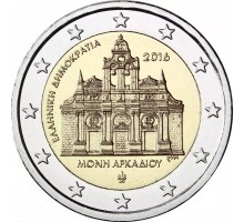 Греция 2 евро 2016. 150-летие поджога монастыря Аркади
