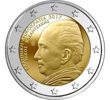 Греция 2 евро 2017. Никос Казандзакис