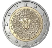 Греция 2 евро 2018. 70 лет cоюзу Додеканеса с Грецией