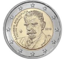 Греция 2 евро 2018. 75 лет со дня смерти Костиса Паламаса