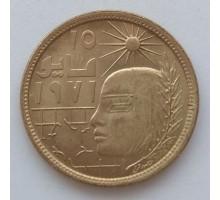 Египет 5 пиастров 1977. Революция 1971 года