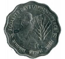 Индия 10 пайс 1975. ФАО - Год женщин