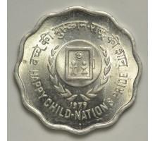 Индия 10 пайс 1979. Международный год детей