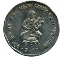 Индия 2 рупии 2002. Святой Тукарам