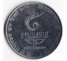 Индия 2 рупии 2010. 19-е игры Содружества