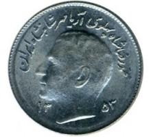 Иран 1 риал 1971-1975. ФАО - Продовольственная программа