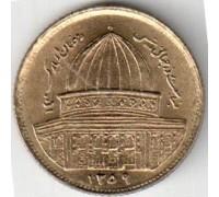 Иран 1 риал 1980. Всемирный день Иерусалима /магнетик/