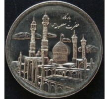 Иран 5000 риалов 2013-2014. Мавзолей Фатимы Масум