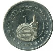 Иран 5000 риалов 2015-2017. Мавзолей Имама Резы