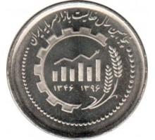 Иран 5000 риалов 2017. 50 лет Иранскому рынку капитала