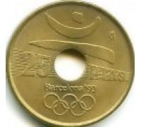 Испания 25 песет 1990. XXV летние Олимпийские Игры, Барселона 1992