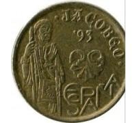 Испания 5 песет 1993. Год Святого Иакова