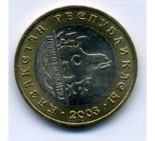 Казахстан 100 тенге 2003. 10 лет национальной валюте, Архар