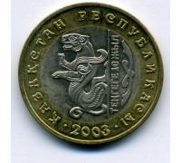 Казахстан 100 тенге 2003. 10 лет национальной валюте, Барс