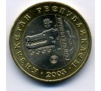 Казахстан 100 тенге 2003. 10 лет национальной валюте, Волк