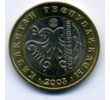 Казахстан 100 тенге 2003. 10 лет национальной валюте, Птица